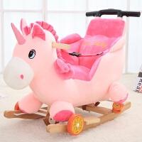 一周岁生日礼物木马音乐摇摇马婴儿小摇椅男女宝宝12个月儿童玩具