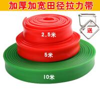 拉力带田径跑步阻力带男女力量训练 加厚弹力绳橡皮带篮球橡胶带 红色 2.5米