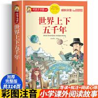 读心术微表情一见穿心大全集识人心理学 情绪洗脑术 瞬间读懂身边人的秘籍 受益一生的自控心理学 读心术行为心理学人际关系
