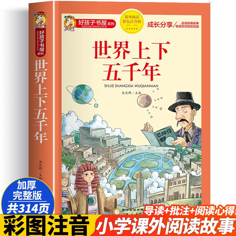 读心术微表情一见穿心大全集识人心理学 情绪洗脑术 瞬间读懂身边人的秘籍 受益一生的自控心理学 读心术行为心理学人际关系心理学书籍吉林文史出版社