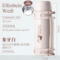 户外真空瓶保温水壶大容量保温杯家用旅行便携2升