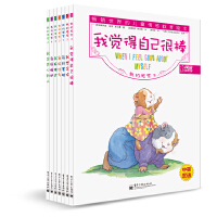 我的感觉(1-7册)(精装版)