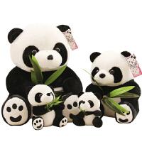 坐姿抱竹子*公仔黑白抱抱熊毛绒玩具动物玩偶仿真挂件布娃娃