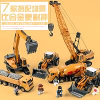 大吊车儿童模型工程车套装大号男孩吊车压路机挖土机挖掘机玩具车