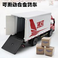 集装箱运输车拖车大货车男孩玩具儿童汽车模型