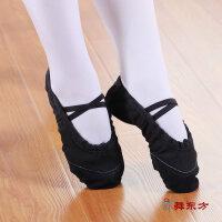 儿童舞蹈鞋软底体操练功鞋男女童跳舞鞋练舞鞋猫爪鞋