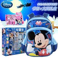 迪士尼书包文具礼盒套装 男女儿童学习用品生日礼物中小学生礼包