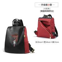 双肩包新款女包包背包hdf 黑配红小款:升级版