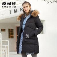 波司登(BOSIDENG)2017新款直筒保暖时尚貉子毛中长款女毛领羽绒服B70141110
