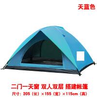 户外帐篷双层双人2人单人野营野外露营钓鱼防雨旅游家庭套装
