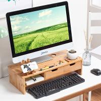 楠竹电脑增高架桌面收纳置物架实木底座显示屏增高托架显示器架子