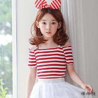 2018夏新款韩国童装女童韩版纯棉短袖T恤儿童条纹一字领露肩上衣