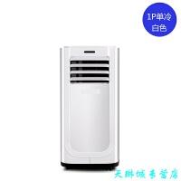 移动空调 商用1P单冷型1.5匹冷暖立式客厅一体机免安装
