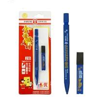 天卓考试专用涂卡2B自动铅笔套装TM013(1+1) 涂卡笔2B铅笔铅芯