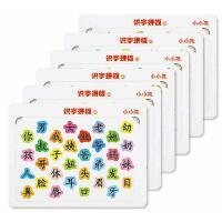 小小孩 识字拼板6板 早教宝宝认字 玩具拼板 彩色拼图板婴幼儿识字拼图 看图认字游戏拼板 3-6岁儿童宝宝益智玩具