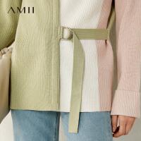 Amii慵懒风糖果色兔绒纱毛衣外套2020秋冬新款宽松女外搭针织开衫