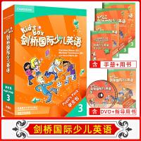 Kid's Box剑桥国际少儿英语(第二版)(学生包)(3)(点读)小学三年级