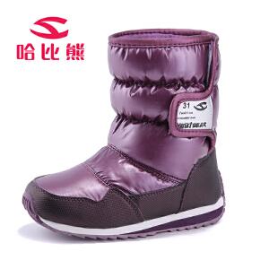 哈比熊童鞋女童靴子冬款防水防滑儿童雪地靴冬季宝宝棉鞋男童短靴