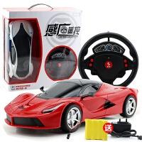 维莱 遥控玩具车电动玩具汽车 儿童方向盘玩具赛车模型 儿童遥控车 白色