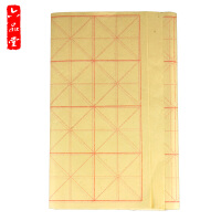 六品堂 毛笔书法练习纸 手工毛边纸米字格练字纸 文房四宝