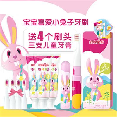电动牙刷恋爱先生同款 儿童电动牙刷声波小孩自动2-3-6-12岁软毛  i0m