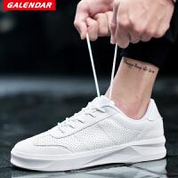 【限时特惠】Galendar男子板鞋2018新款百搭厚底休闲板鞋男生系带平底校园板鞋HD1715