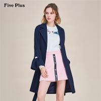 Five Plus女装羊毛呢外套女长款喇叭长袖呢子大衣潮宽松翻领