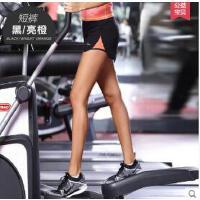 新款运动短裤女防走光健身女士瑜伽训练裤跑步三分裤子 可礼品卡支付
