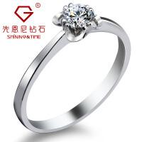 先恩尼钻戒 白18k金婚戒 女款钻石戒指 四叶幸运草求婚戒指 XZJ1021 钻戒 结婚戒指