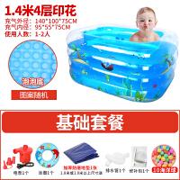 游泳池家用超大号宝宝加厚充气泳池婴儿家庭游泳桶儿童玩具池