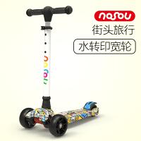 2岁-12岁儿童滑板车四轮小孩滑滑车宝宝踏板车