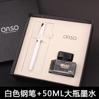 毕加索优尚钢笔T16S套装男女士办公学生用练字书法墨水铱金笔礼盒装