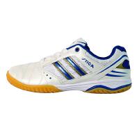 STIGA斯帝卡 乒乓球鞋男女款 白蓝CS-2521 综合运动鞋