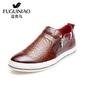 富贵鸟 春季新款韩版时尚板鞋男士套脚休闲鞋潮流皮鞋男鞋