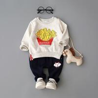 童装新款男宝宝卫衣春秋加厚0-1-2-3岁男童衣服春装上衣加绒潮装4