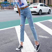 【1件7折 2件6折】九分牛仔裤女直筒裤2019新款薄款夏季宽松显瘦百搭女裤