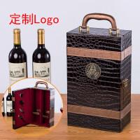 红酒包装盒双支皮盒手提红酒盒双支单支装酒盒定制创意不含酒葡萄酒礼盒 大气黑色 亮光石头纹双支