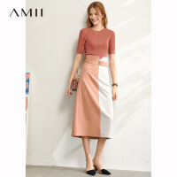 Amii极简优雅高腰直筒撞色半身裙2021春新款时尚配腰带中长裙子女