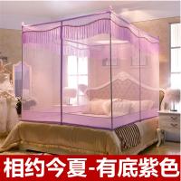 夏季蚊�し巾�拉�有底三�_�T�y�~1.2\1.5m\1.8m床�o底文��2*2.2米