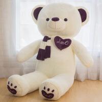 圣诞节礼物送女友泰迪熊公仔女大熊毛绒玩具