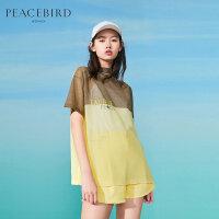 黄色撞色透视短袖针织衫女春薄款2019夏新款宽松亮丝上衣太平鸟