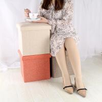 穿鞋登收纳凳储物凳家用客厅北欧布艺换鞋凳长方形可坐长凳子玩具