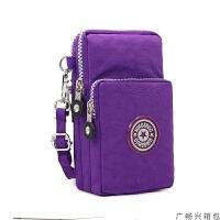 包包女包2019新款韩版手机包女斜挎包手机袋挂脖手腕零钱包装迷你小包包竖