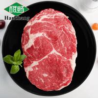 【酣畅】优享澳洲进口原肉整切牛排套餐团购10片1500g西冷牛肉
