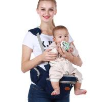 婴儿背带 韩版四季透气 背带腰带腰凳 宝宝抱带腰凳f1s