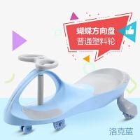 儿童扭扭车万向轮1-3岁男婴幼儿女宝宝摇摆滑行妞妞车玩具溜溜车