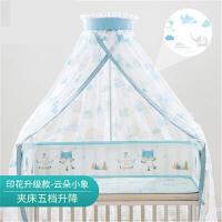 【支持礼品卡】婴儿床蚊帐宝宝蚊帐可折叠带支架无底开门式小孩蚊帐罩 i5j