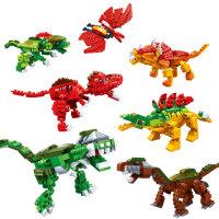 益智拼装拼插恐龙玩具侏罗纪霸王龙小颗粒积木模型儿童礼物