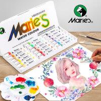 马利牌水彩颜料马力初学者学生儿童绘画水彩画12色18色24色盒装