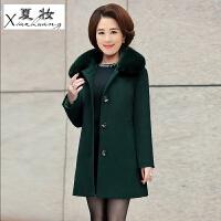 夏妆中年女妈妈冬装外套40-50岁中长款中老年毛呢子大衣加厚